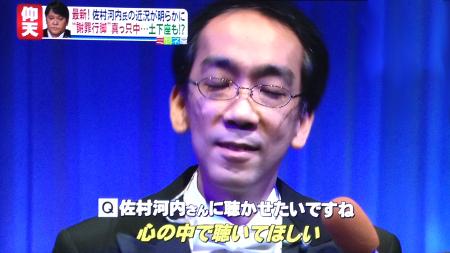 佐村河内氏近況3.JPG
